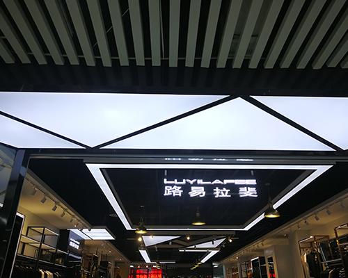 商场软膜天花